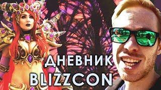 Как я не сфоткал Джессику Нигри: дневник Blizzcon 2017