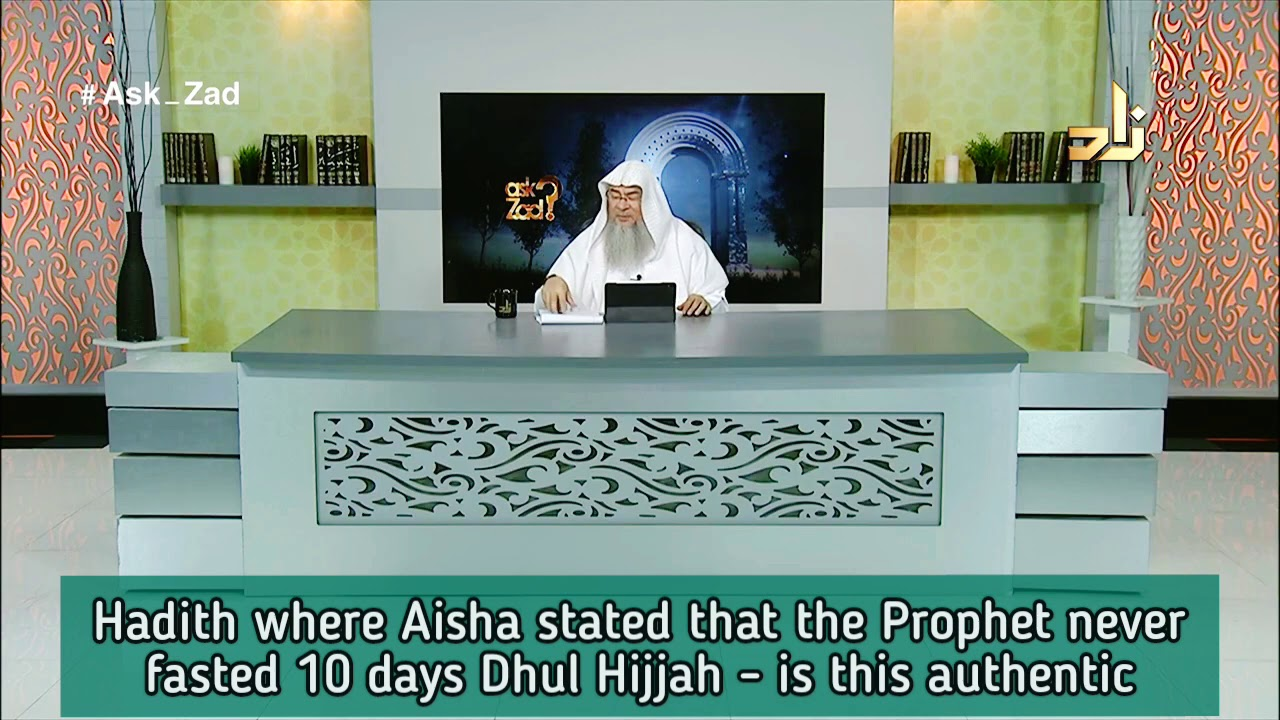 Download Is fasting the 10 days of Dhul Hijjah not authentic? - Assim al Hakeem