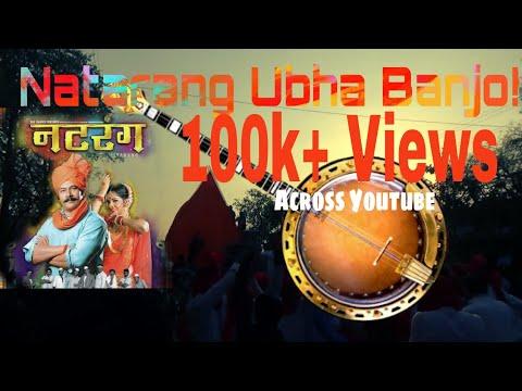 Natarang Ubha Banjo By  Maa Umaadevi Brass Band Party Khamgaon!!👍