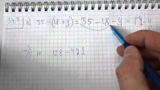 Задача №343. Математика 5 класс Виленкин.