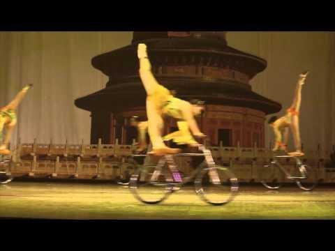 Beijing's Got Talent