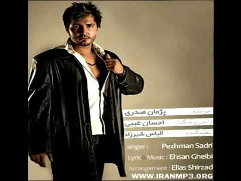 Pezhman Sadri  - Ramze Arameshe Man + Download