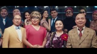 Кудалар - Официальный трейлер 1080p