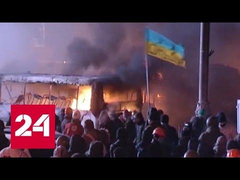 Приехал убивать: видео с украинцем, который стрелял на Майдане - Россия 24