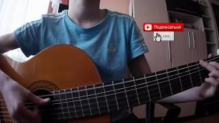 Тополя-под гитару|переборная версия|красивая мелодия