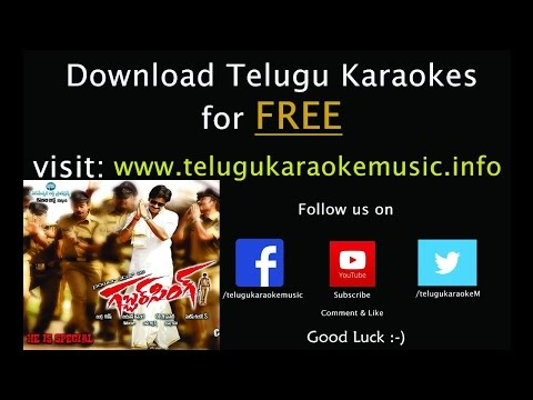 Akasam Ammayaithe Neelaa Untunde_Gabbar Singh_Telugu Karaoke