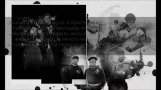 Газовый террор Ислама Кадырова над жителями Чечни