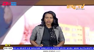 ERi-TV, Eritrea - Tigrinya News for February 20, 2019