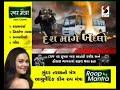 Rajkot's Devchadi village reached 'Sandesh News' ॥ Sandesh News TV