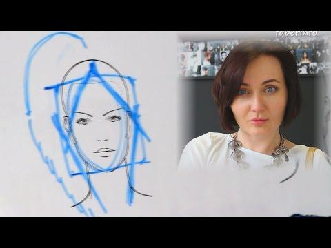 Смотреть Как подобрать СТРИЖКУ под форму лица? онлайн
