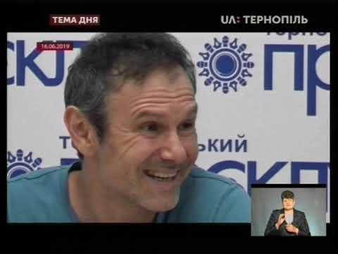 UA: Тернопіль: Тема дня - Дочасна агітація: чи порушують кандидати законодавство?