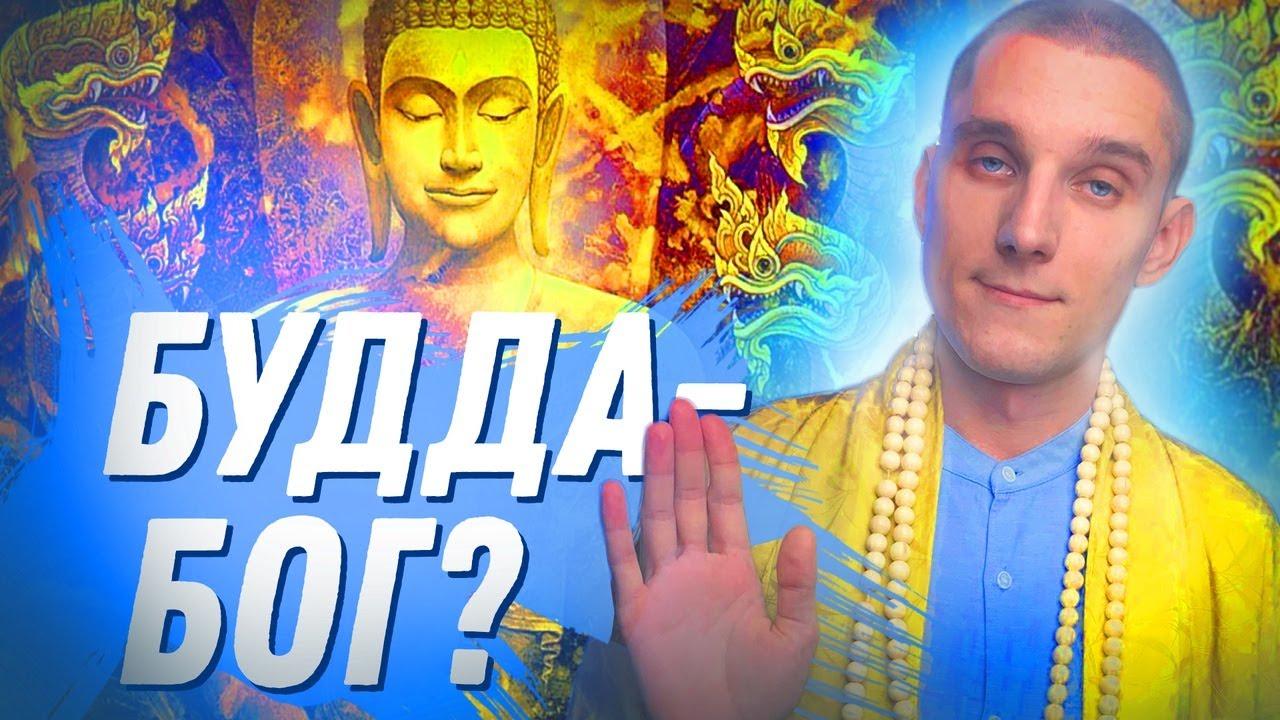 Что ты не знал о Буддизме (Шаолинь, Далай Лама, Будда).