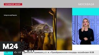 14 человек погибли при жесткой посадке самолета в Индии - Москва 24