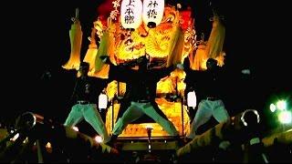 2014新居浜太鼓祭り【アカガネビト'14】