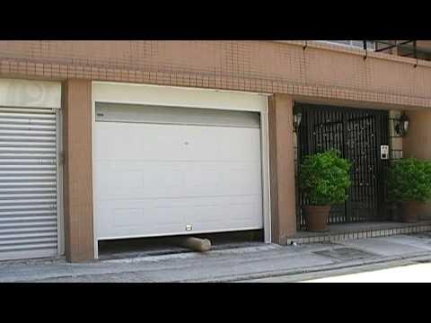 Garage Door Reversal Safety Test Youtube