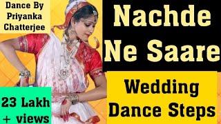 Nachde Ne Saare By Priyanka Chatterjee