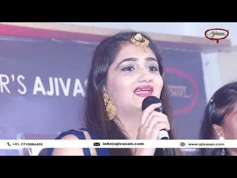 Eli Re Eli Kya Hai Yeh Paheli | Yaadein (2001) | Performance By Girls Group | Ajivasan fest 2016