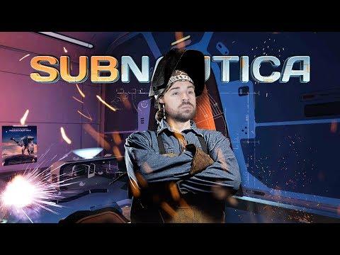 ИНОГДА СВАРЩИК ВОЗВРАЩАЕТСЯ в Subnautica