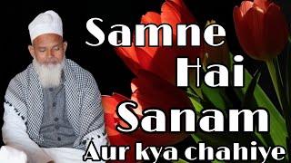 """Samne Hai """"Sanam"""" Aur Kya Chahiye ❤️❤️"""