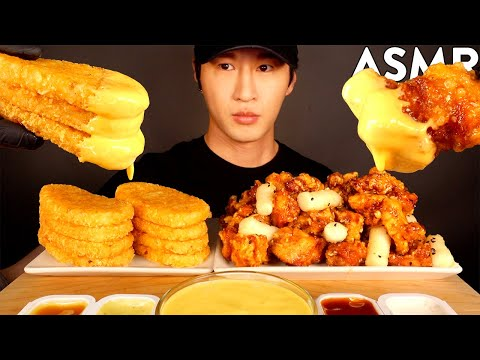 ASMR CHEESY HASH BROWNS & FRIED CHICKEN MUKBANG (No Talking) EATING SOUNDS | Zach Choi ASMR