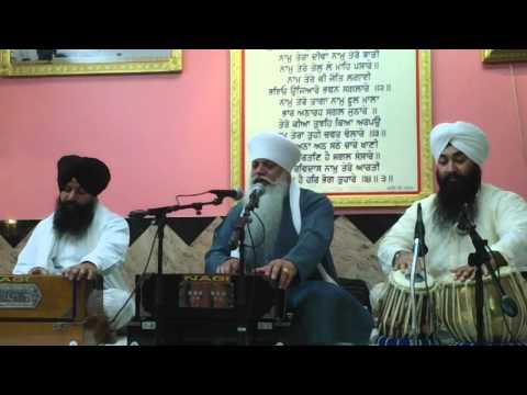 Bhai Amarjit Singh Taan - Part 1
