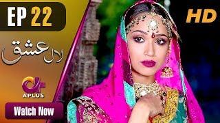 Pakistani Drama | Laal Ishq - Episode 22 | Aplus Dramas | Faryal Mehmood, Saba Hameed