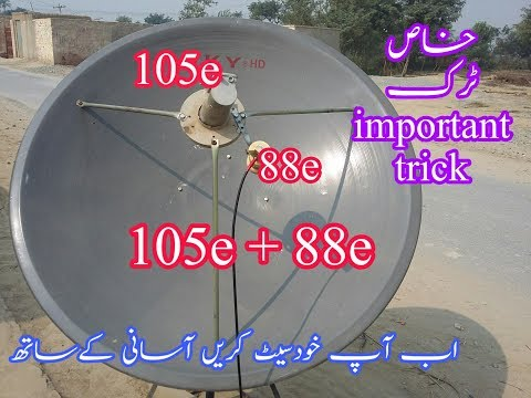 88e videocon side lnb setting with Asiasat7 on 4 feet dish || multi lnb setting 88e videocon