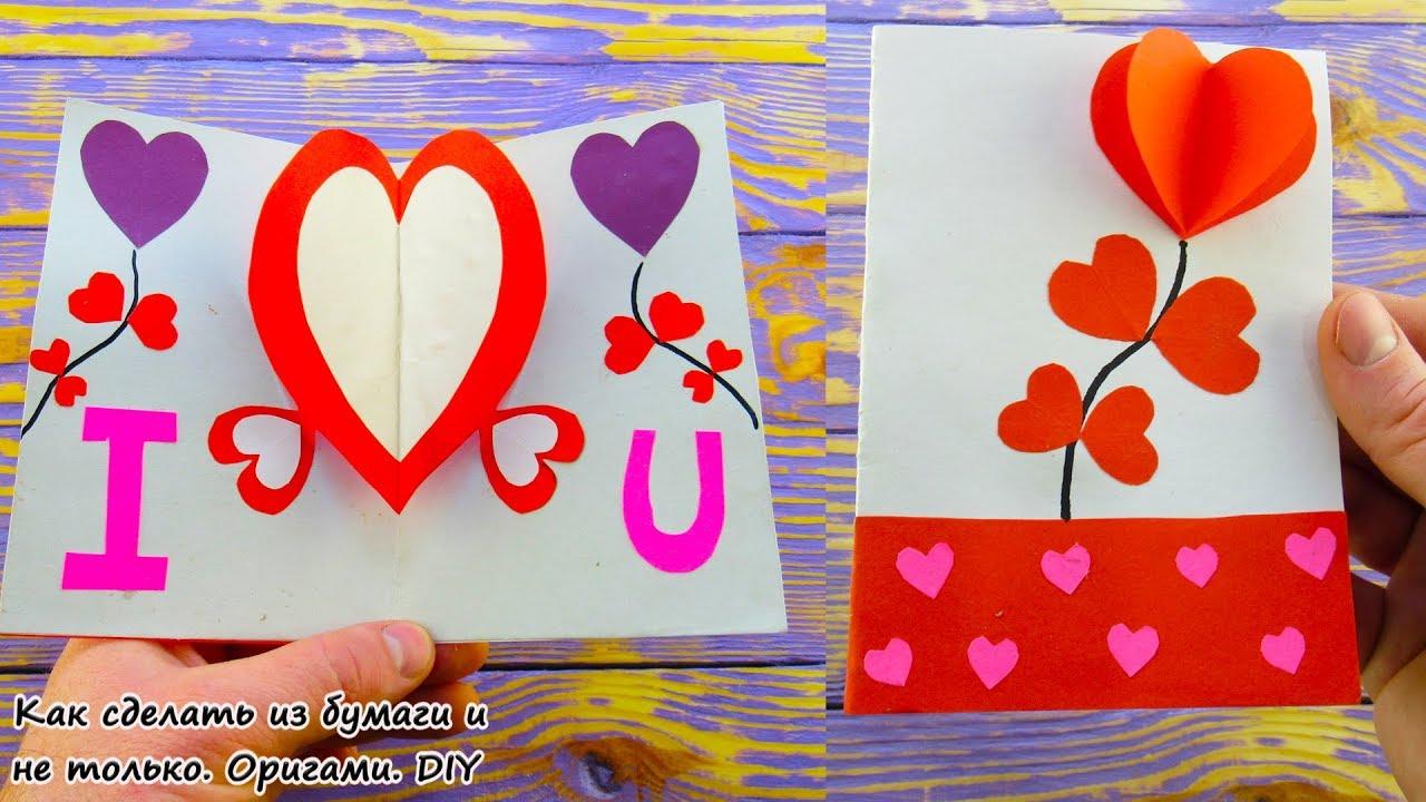 Как сделать 5 открыток по 14 рублей, маленьким мальчиком