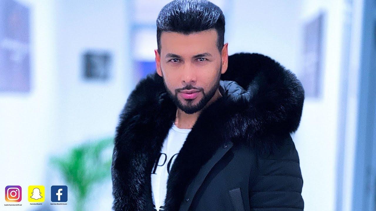 Bashir Hamdard- ''Tuye Tu'' OFFICIAL Audio 2021