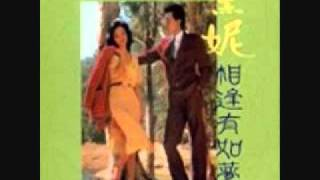 斜陽殘照by 薰妮is a Cantonese version of the Japanese hit song, と...