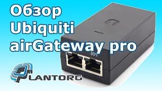 Обзор Wi-Fi точки доступа Ubiquiti airGateway pro