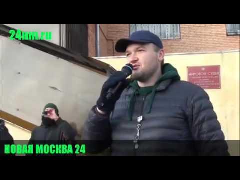 В поселении Сосенское Новой Москвы прошёл митинг - НОВАЯ МОСКВА ТВ