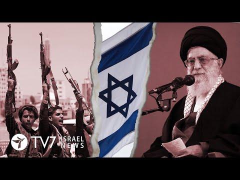 IRGC Deploys Suicide-UAVs In Yemen – Israel Within Range; IAEA Voices Alarm - TV7 Israel News 15.01