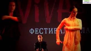 Фламенко - это жизнь...
