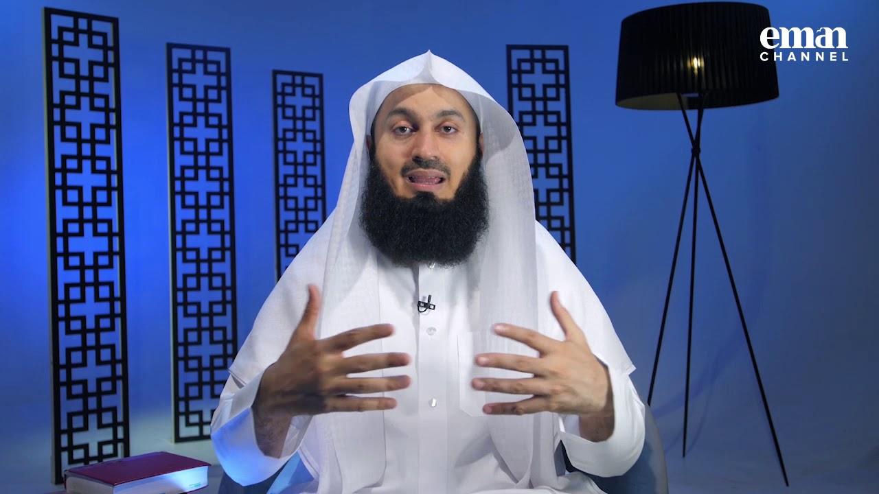 Download Mufti Menk - Seeking Knowledge - 2019
