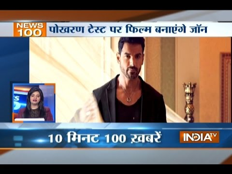 News 100 | 16th April, 2017 - India TV