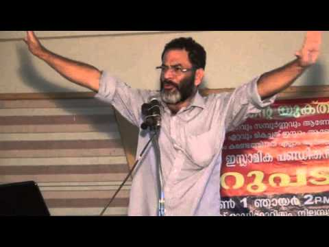 The Rationale behind Islam (Malayalam) By E A Jabbar