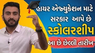 what will be the next plan of BJP for alpesh thakor analysis with isudan gadhvi