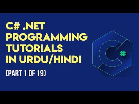 C Net Programming Tutorials In Urdu Hindi Part 1 Of 19 Youtube