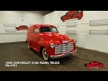 DustyOldCars 1949 Chevrolet 3100 Panel Truck SN:1951
