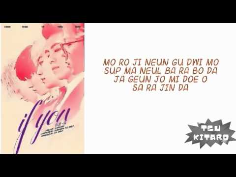 BIGBANG - IF YOU LYRICS (EASY LYRICS)