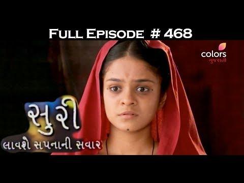Suri - 19th June 2017 - સુરી - Full Episode