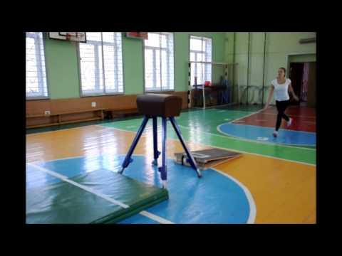 Обучение прыжку