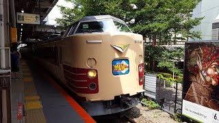 189系 M51編成 三鷹駅到着~発車 '17.07.22