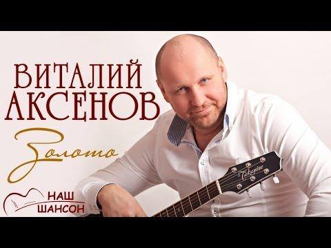 Скачать музыкальный сборник Стас Михайлов - Мегасборник