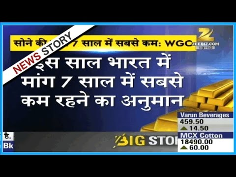 Gold demand to remain lowest this year, World Gold Council