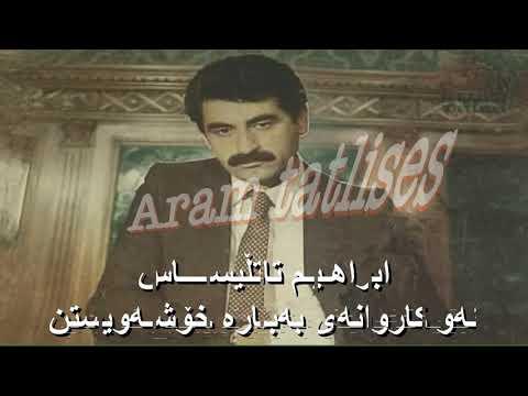 İbrahim Tatlises - Sevda Yüklü Kervanlar Zher Nuse Kurdi Kurdish Subtitle HD