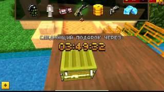 Открываем 60 кейсов в Pixel Gun 3D