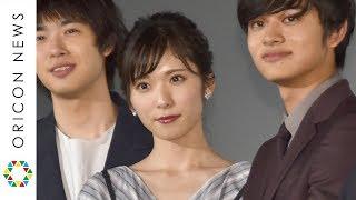 チャンネル登録:https://goo.gl/U4Waal 女優の松岡茉優(22)が30日、...