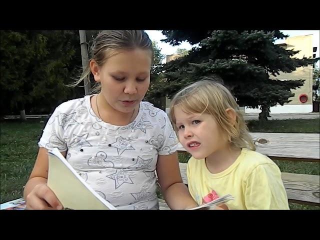 Изображение предпросмотра прочтения – АняРуденок читает произведение «Веселое лето» В.Д.Берестова
